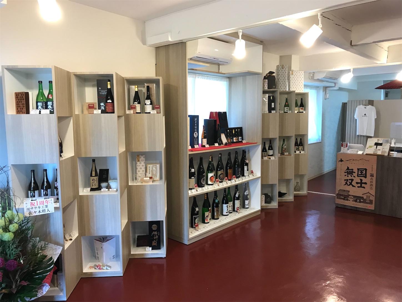 f:id:winelovers2050:20210915180529j:image