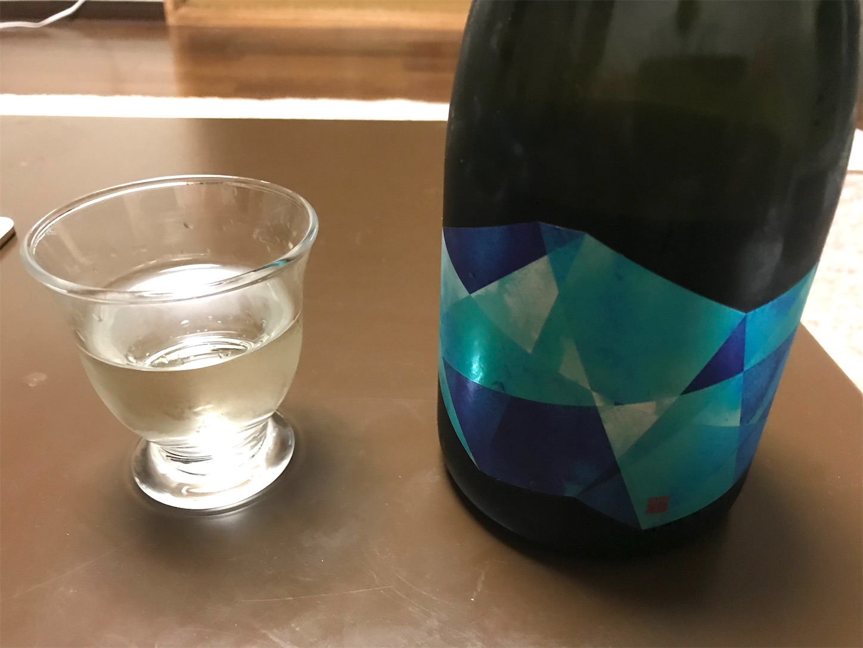 f:id:winelovers2050:20210918192836j:image