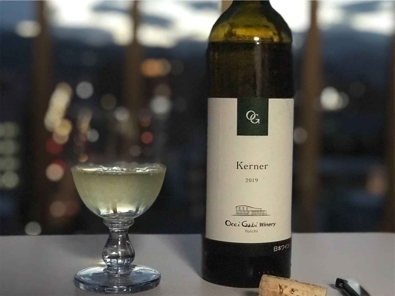 f:id:winelovers2050:20210921180226j:image