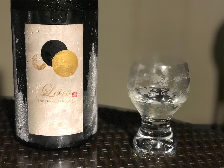 f:id:winelovers2050:20210924222634j:image