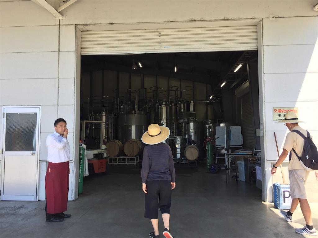 f:id:winemine:20180826132907j:image