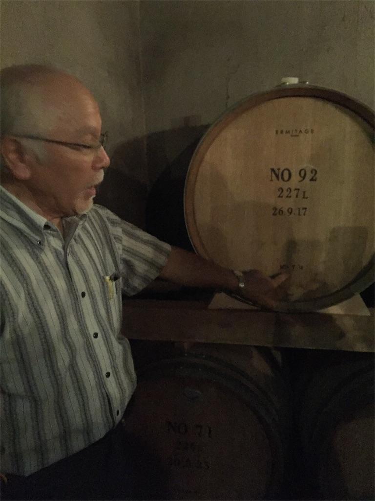 f:id:winemine:20180826173924j:image