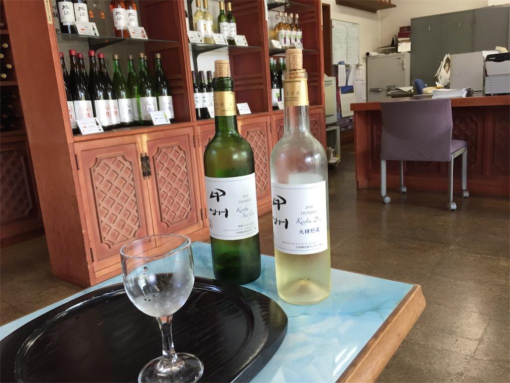 f:id:winemine:20180826183152j:image