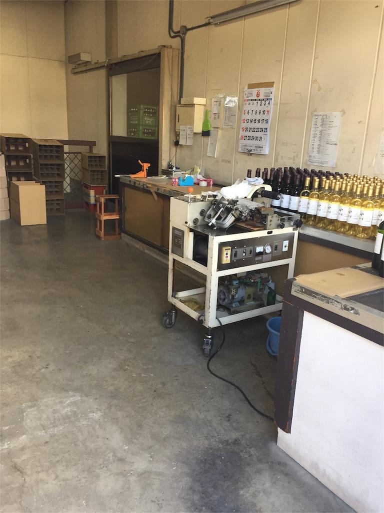 f:id:winemine:20180826183156j:image