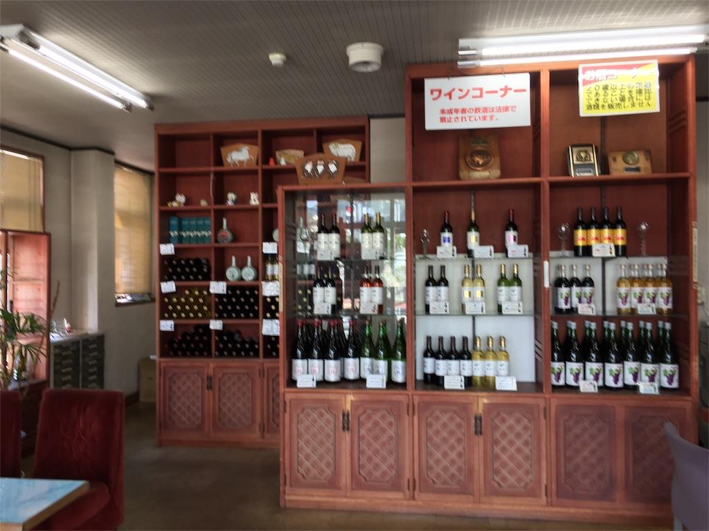f:id:winemine:20180826183200j:image