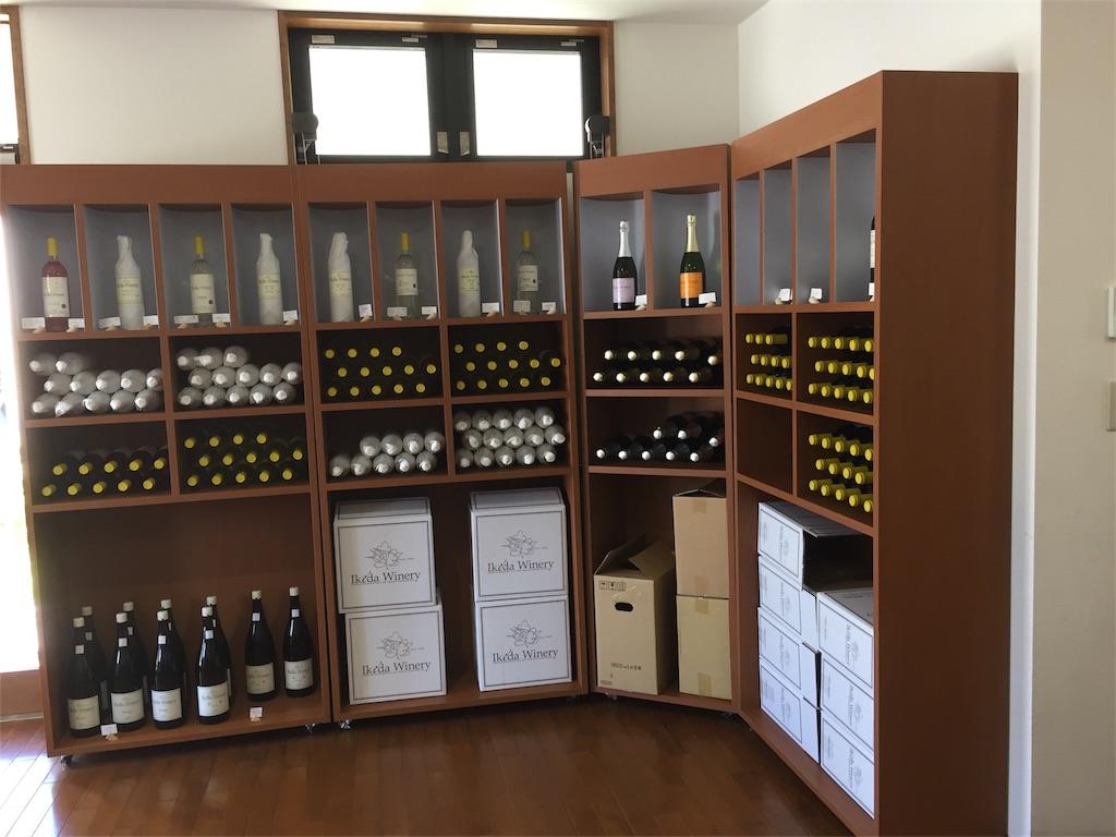 f:id:winemine:20180826190040j:image