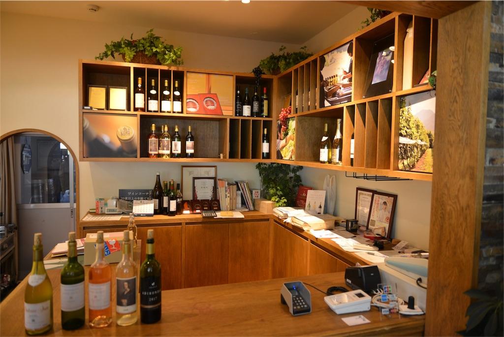 f:id:winemine:20180828133853j:image