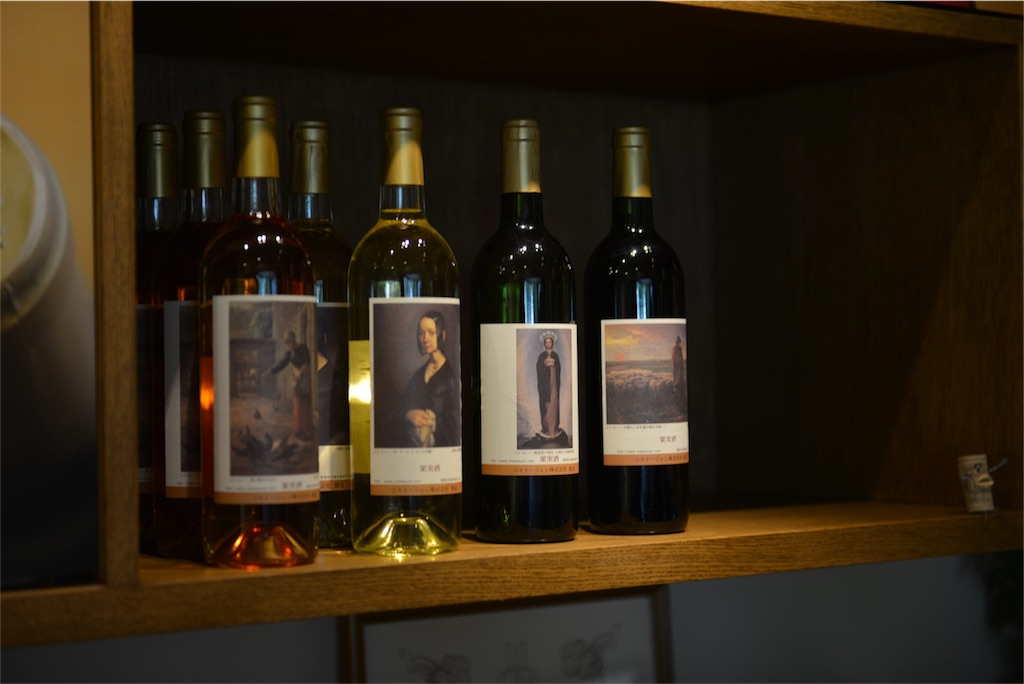 f:id:winemine:20180828133909j:image