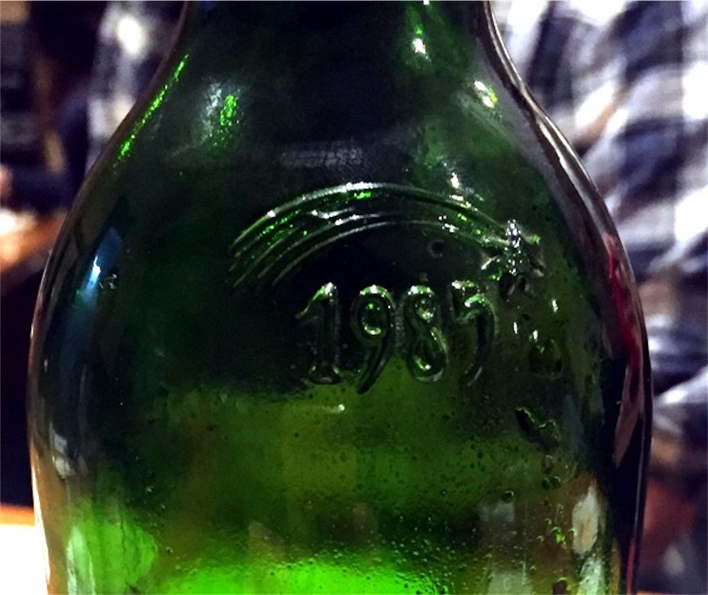 f:id:winenobaka:20180509122337j:image