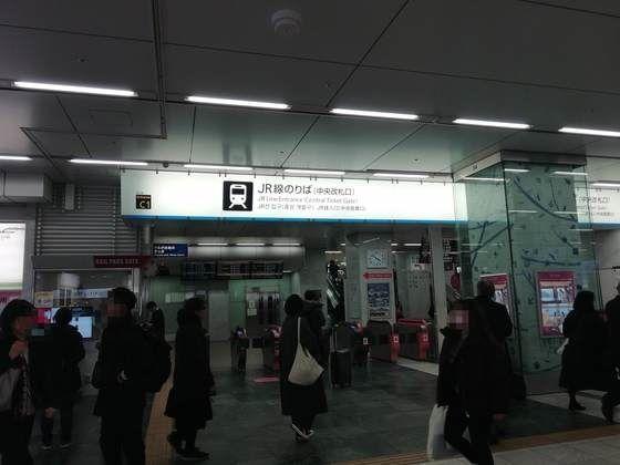 博多駅中央口 モトックスワールドワインフェスティバルの行き方