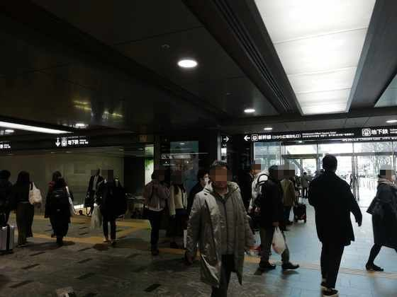 エノテカ ピエモンテワイン・エクスペリエンスの行き方 筑紫口から地下鉄へ