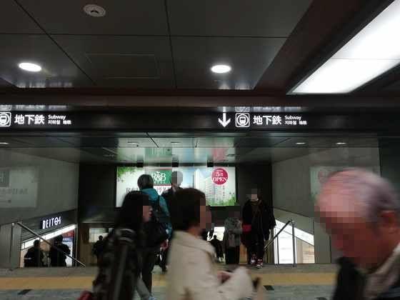 エノテカ ピエモンテワイン・エクスペリエンスの行き方 地下鉄