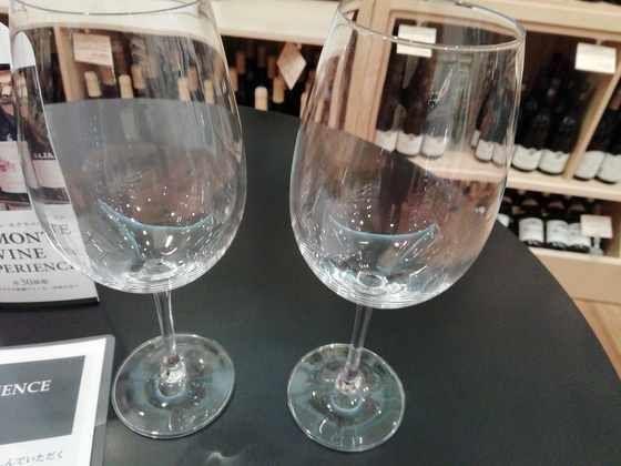 エノテカ ピエモンテワイン・エクスペリエンス グラス
