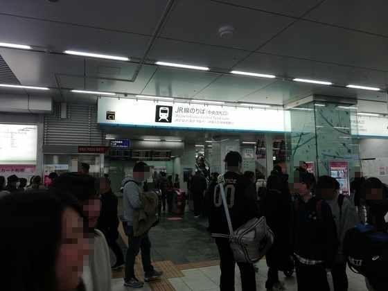 エノテカ ピエモンテワイン・エクスペリエンスの行き方 博多駅中央口
