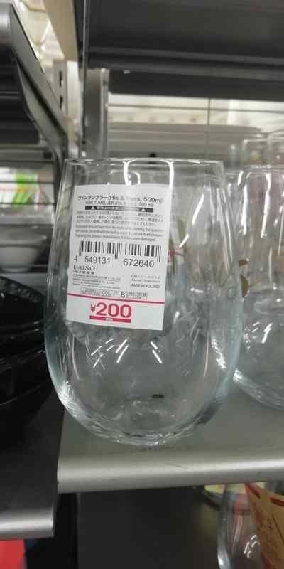 ダイソー ワインタンブラー おすすめワイングラス
