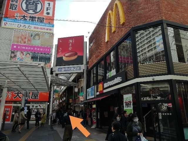 九州ワインフェスタ リバーウォーク北九州 商店街