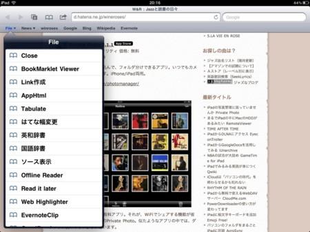 f:id:wineroses:20110615203628j:image