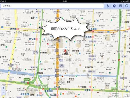 f:id:wineroses:20120921100546j:image