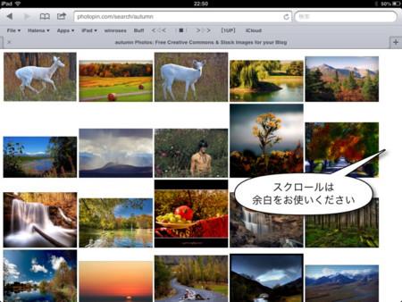 f:id:wineroses:20121020000118j:image