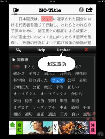 f:id:wineroses:20121216144747j:image