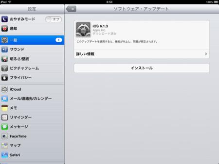 【iPhone】アプリをダウンロードできない(インス …