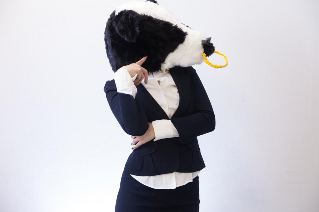 牛女とスーツ