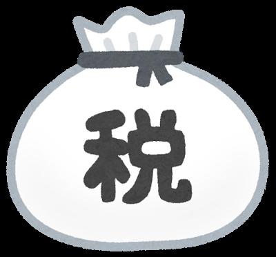 f:id:wing7kanzuki:20171112003440p:plain