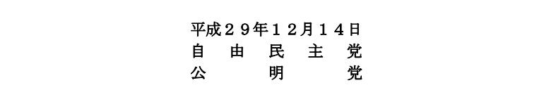 f:id:wing7kanzuki:20171221013656p:plain