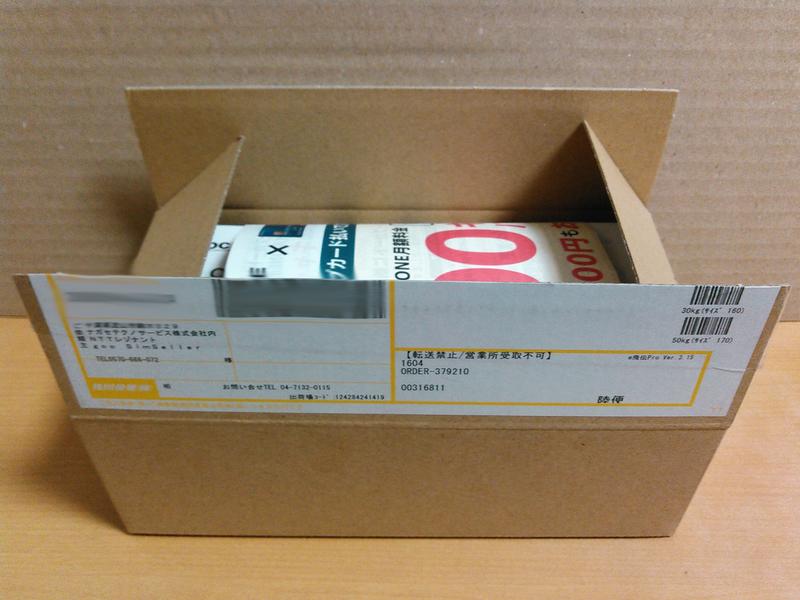ZenFone 4 Max (ZC520KL)(ローズピンク)箱