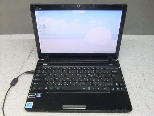 ヤフオクで落札したノートパソコン