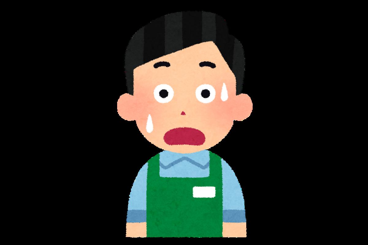 エプロン姿の男性の表情のイラスト
