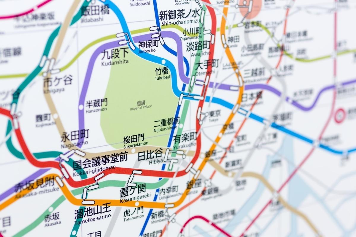 皇居:東京メトロ沿線のフリー画像(写真)