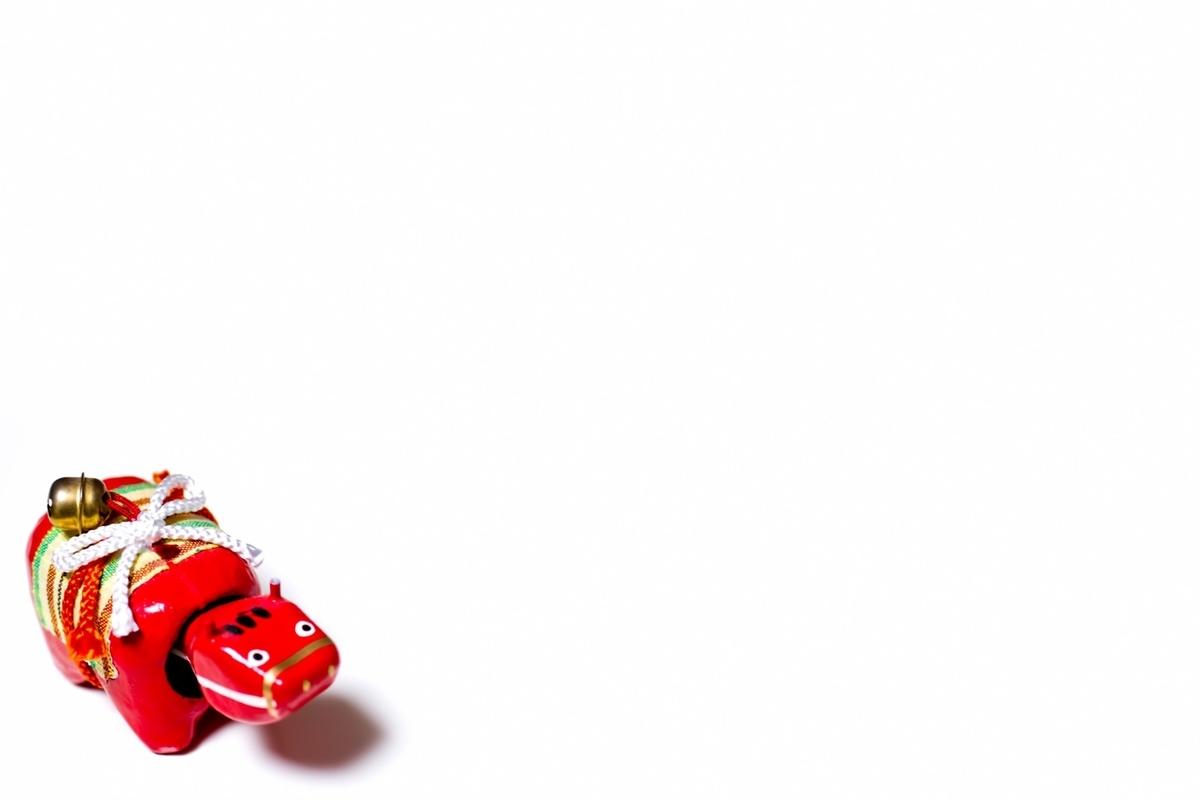 赤べこ一匹のフリー画像(写真)