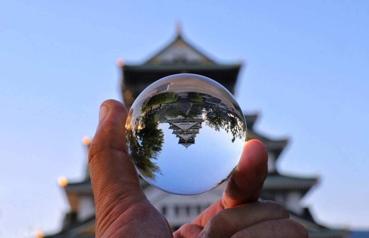 水晶球越しに見る城跡のフリー画像(写真)