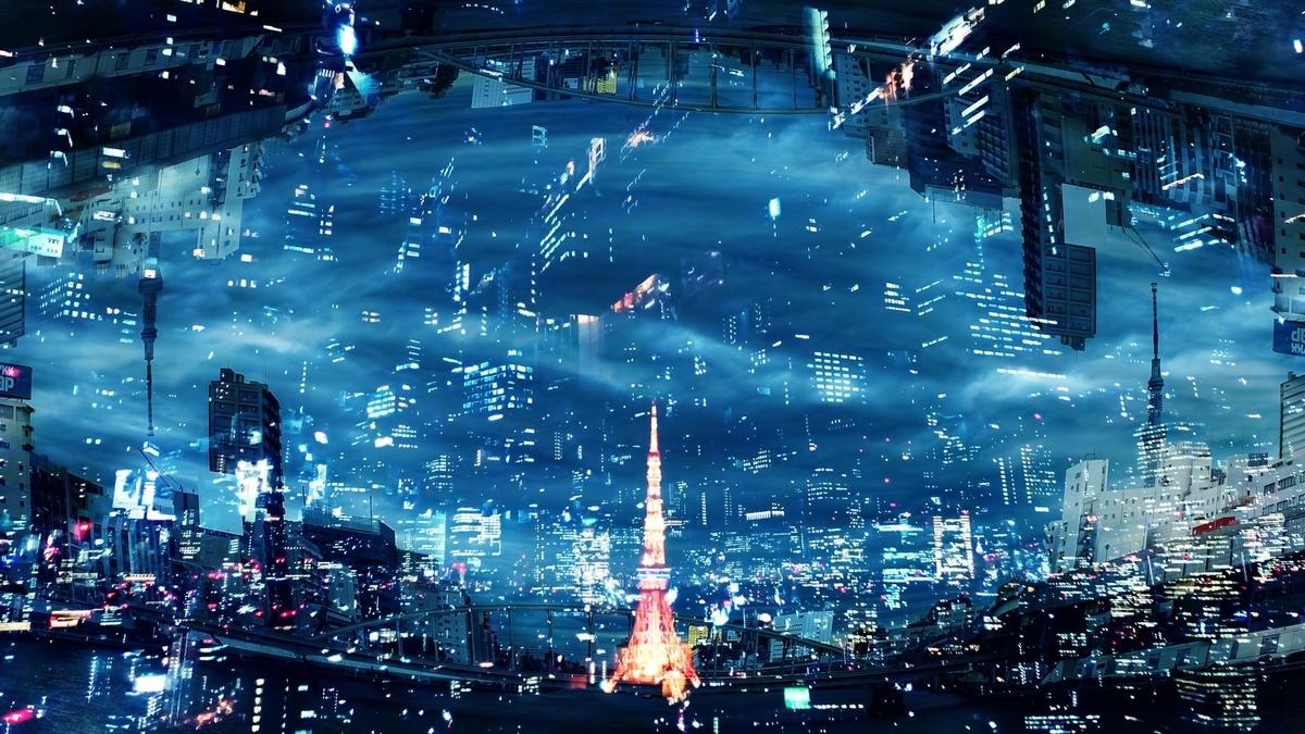 東京タワーの灯(フォトモンタージュ)のフリー画像(写真)
