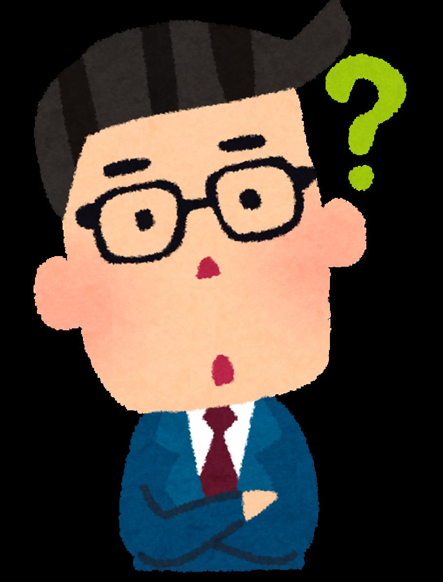 サラリーマンの表情のイラスト「疑問」