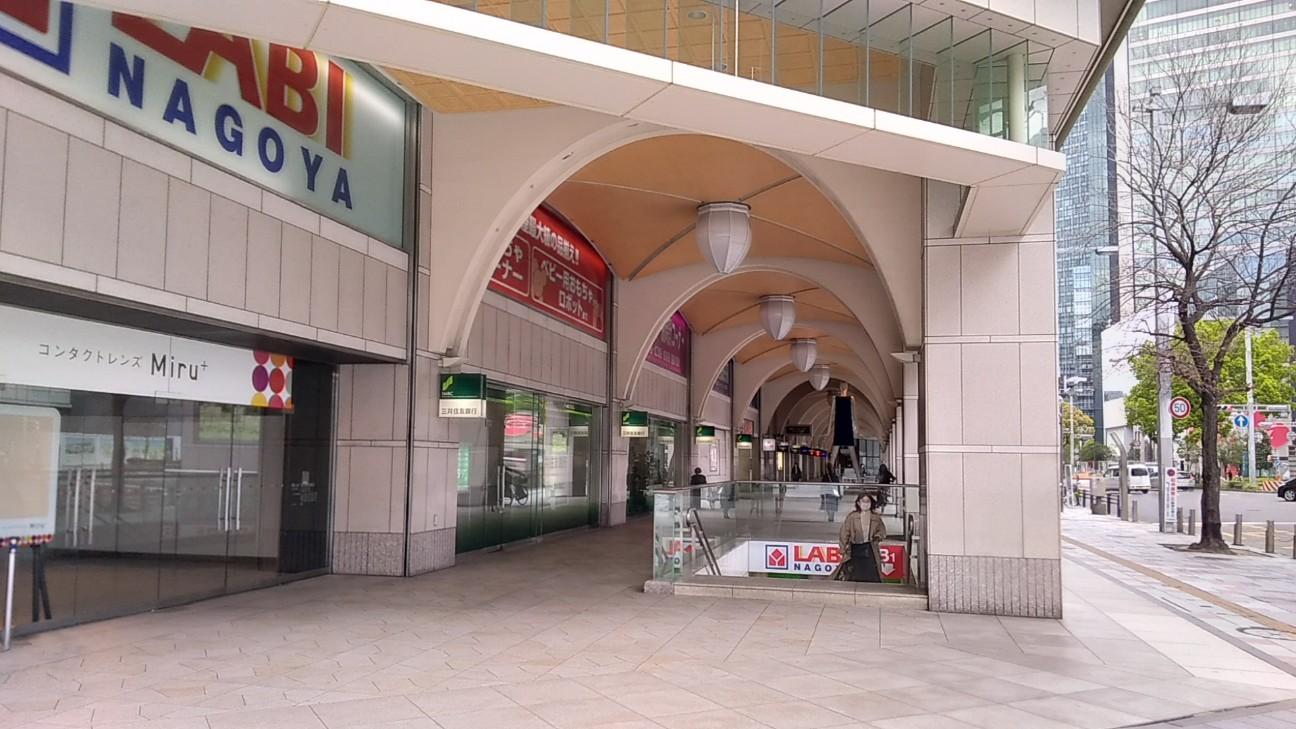 f:id:wing7kanzuki:20200422141054j:image