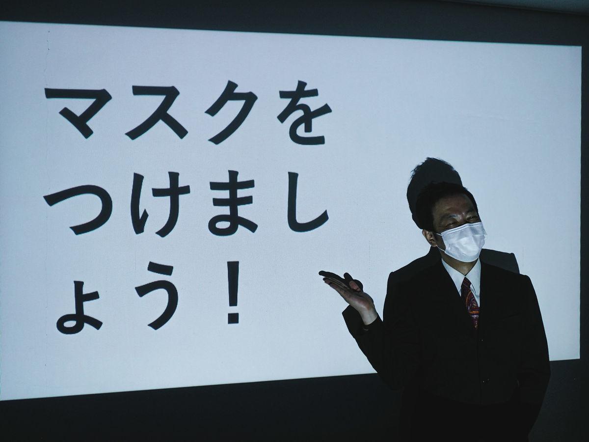 マスクをつけましょう!の写真素材