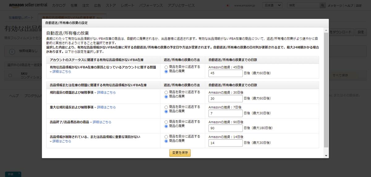 f:id:wing7kanzuki:20201001010303p:plain