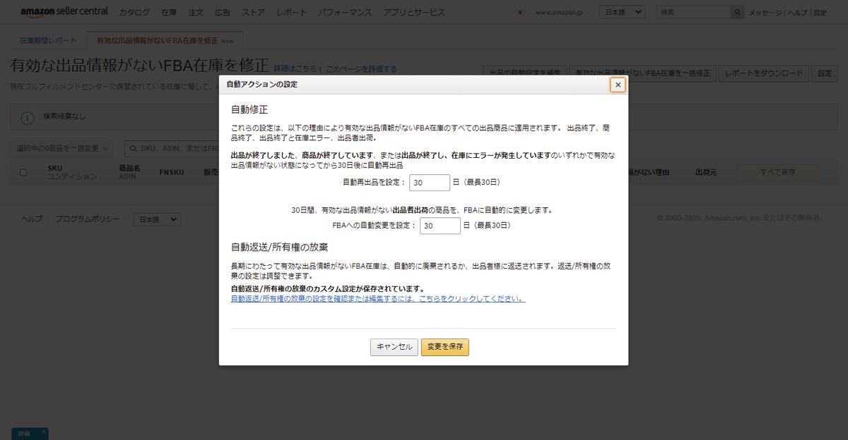 f:id:wing7kanzuki:20201001010309p:plain