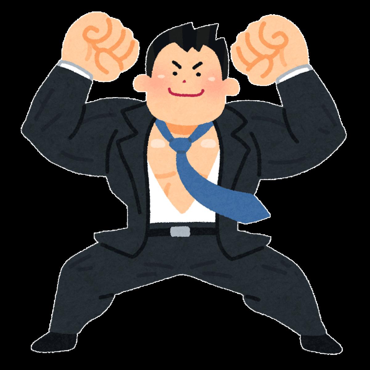 強い企業戦士のイラスト(男性)