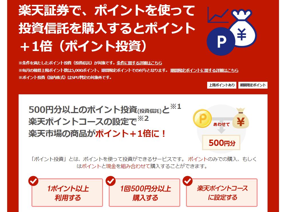 f:id:wing7kanzuki:20201027232550p:plain