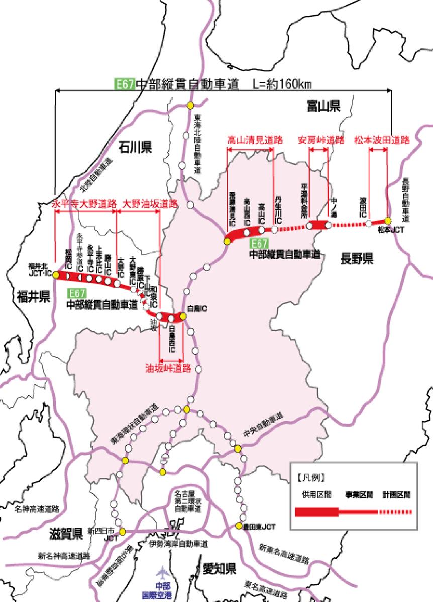 中部縦貫自動車道の概要【路線図】