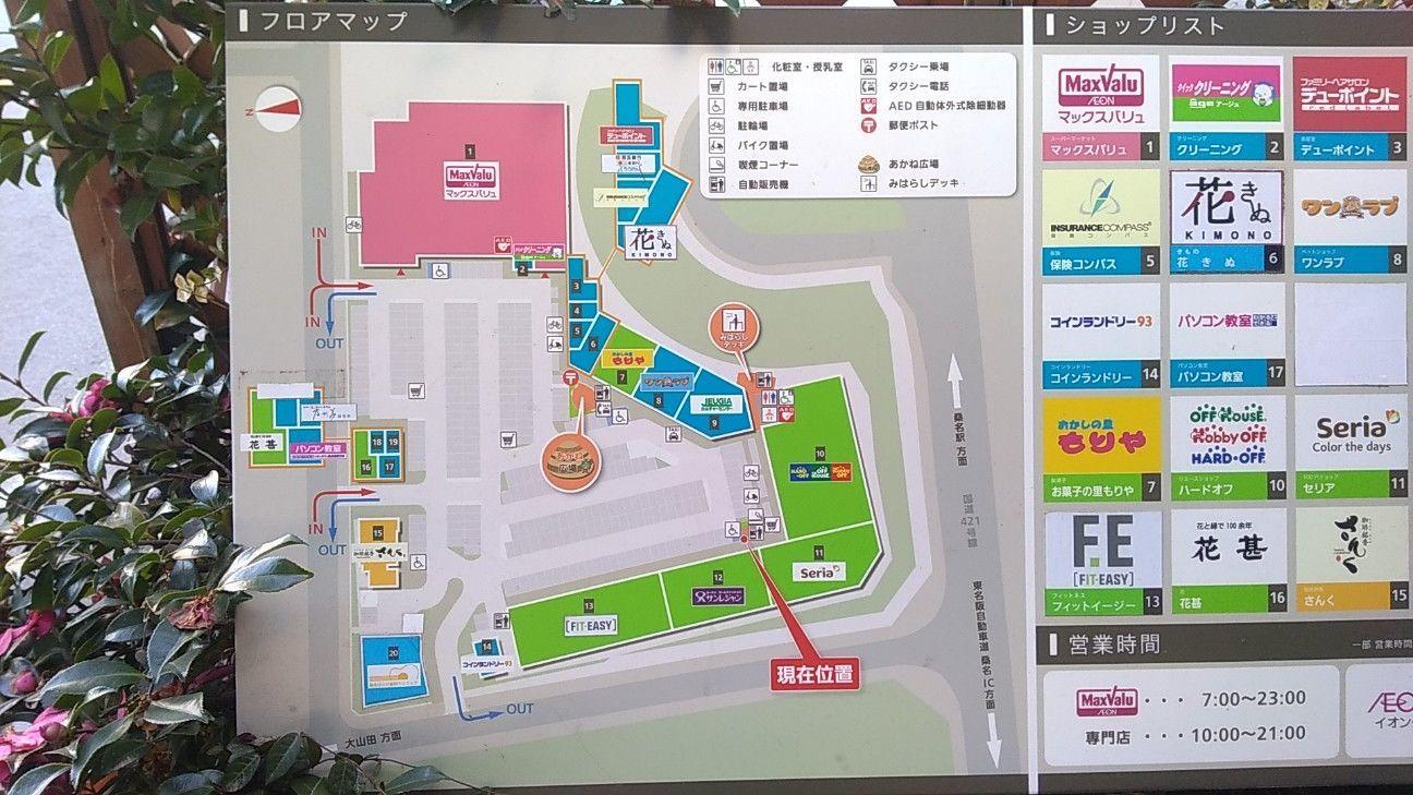 f:id:wing7kanzuki:20210129163530j:image