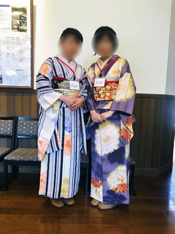 f:id:wing_kimoo:20171104144326j:plain