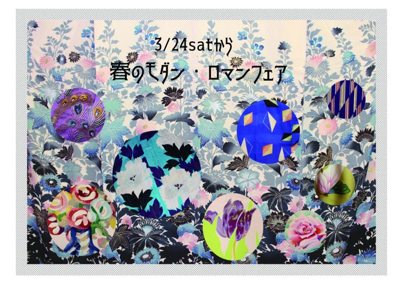 f:id:wing_kimoo:20180319141705j:plain