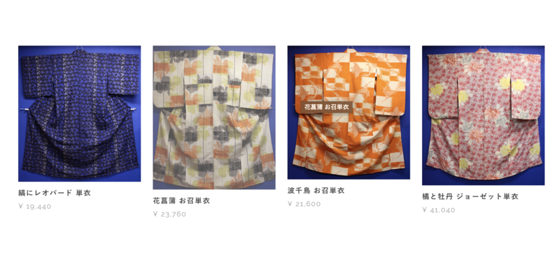 f:id:wing_kimoo:20190516200507p:plain