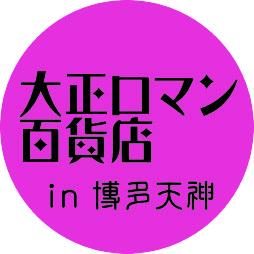 f:id:wing_kimoo:20190905204821j:plain