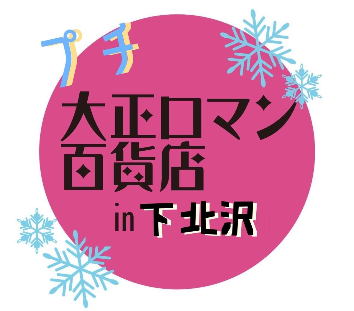 f:id:wing_kimoo:20191129185024j:plain
