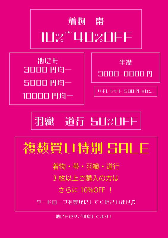 f:id:wing_kimoo:20191228160444j:plain